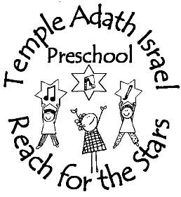 Pre-school Logo_Small