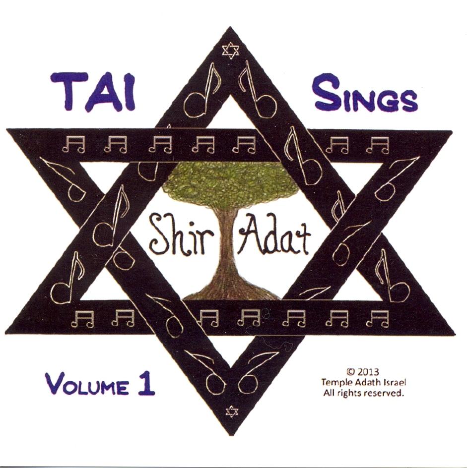 Shir Adat Volume 1