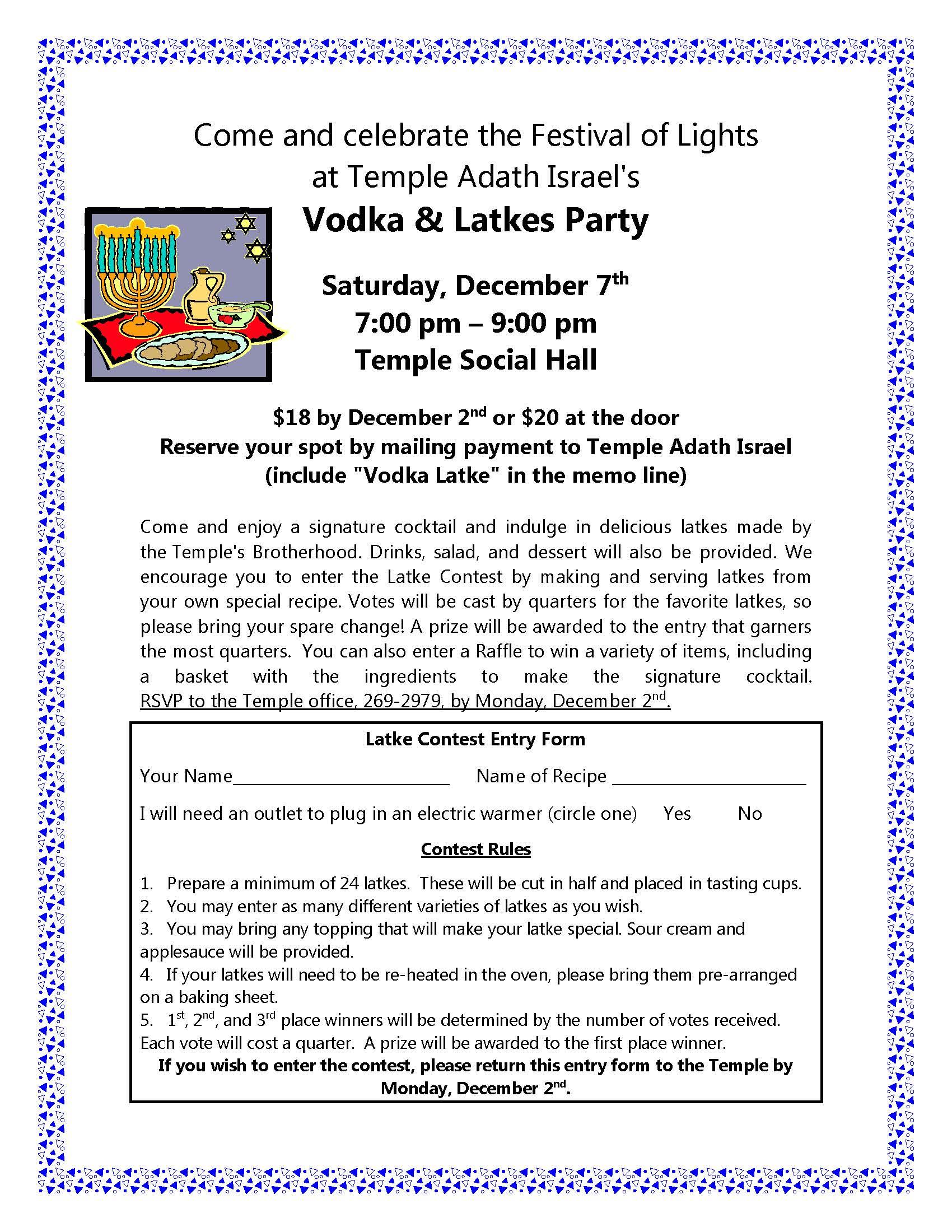 Invite Vodka  Latke Party 2013