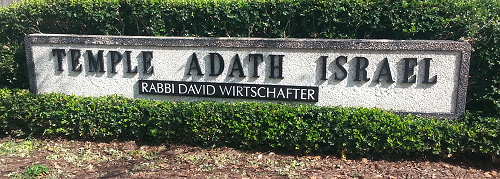 Temple Adath Israel, Lexington KY