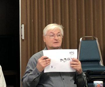 Torah Study Sofer